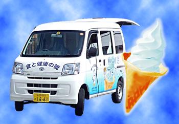 美浜の塩ソフトクリーム